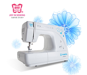 Butterfly Sewing Machine JH8290S
