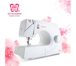 Butterfly Sewing Machine JHK65A